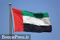 امارات، رسانههای قطری را هک و آتش تنش را روشن کرد