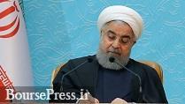 دستور روحانی برای ورود شرکت های دیجیتال به بورس با تابلو اختصاصی
