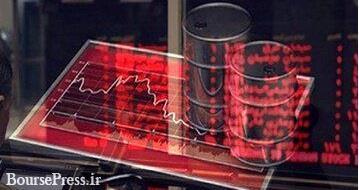 محصولات ۶ شرکت بورسی و غیر بورسی در بورس انرژی عرضه می شود