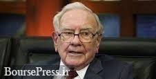 ۴ قانون معروف ترین سهامدار جهان برای روزهای پرنوسان بازارها
