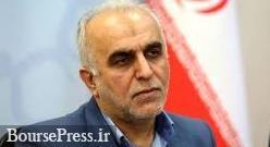 درخواست نماینده مجلس از وزیر اقتصاد درباره عدم فروش بلوکی شرکت بورسی