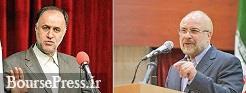رقیب قالیباف برای ریاست مجلس مشخص شد / کناره گیری حسینی