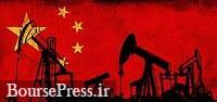 چین صادرات محصولات پالایشی را کاهش داد و به یک چهارم رساند