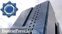 گزارش بانک مرکزی از تولید ناخالص داخلی و رشد اقتصادی با و بدون نفت