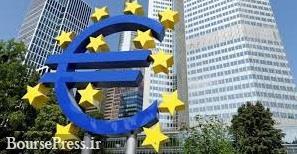 رئیس جدید بانک مرکزی اروپا انتخاب شد/ لاگارد اولین رئیس زن