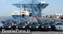هشدار افزایش واردات خودرو به وزارت صنعت