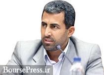 لاریجانی برای رفع مشکلات بازنشستگان فولاد دستور داد