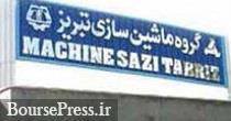 یک صنعت گر آذری مالک جدید ماشین سازی تبریز شد