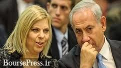 همسر نتانیاهو به سوءاستفاده از بودجه دولتی اعتراف کرد و محکوم شد