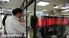 توقف نماد سه شرکت بورسی در پایان معاملات امروز