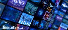 بازتاب مواضع رهبر معظم انقلاب در سه خبرگزاری مطرح خارجی