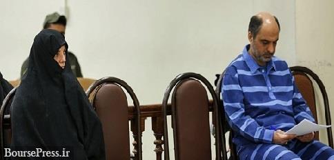 اتهام ۱۸۵میلیاردی شبنم نعمت زاده و سهامداری۹۰ درصدی دو خواهر/ حاشیه حجاب