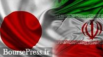 واردات نفت ژاپن از ایران در مرداد ۶۵ درصد افزایش داشت