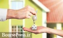 ۴۸ توصیه مهم به خریداران مسکن