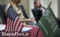 آمریکا وارد بررسی تحریم عربستان شد