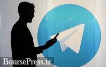 معاون وزیر ارتباطات: با تلگرام هیچ توافق پشت پرده نداریم