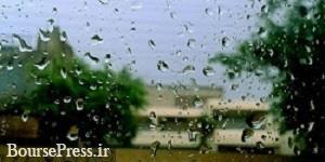 پیش بینی ورود سامانه بارشی جدید از عصر پنجشنبه