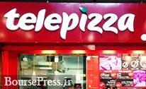 بزرگترین پیتزا فروش تلفنی به ایران می آید؟