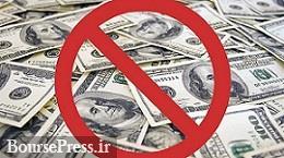 منابع ارزی بلوکه شده و ۴۰ میلیارد دلاری ایران در ۵ کشور