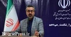 دو هزار و ۸۷۵ ایرانی دیگر مبتلا به کرونا شدند / آخرین آمار فوتی و بهبودیافتگان