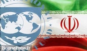 پیش بینی صندوق بینالمللی پول از تورم ۳۹ درصدی ایران در سال جاری