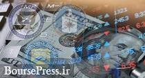 مرکز حراست وزارت اقتصاد خبر داد: عملیات مشترک 2 وزارتخانه آمریکا و سازمان سیا برای اغتشاش ارزی در ایران