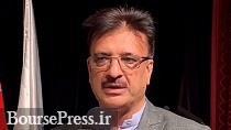 واکنش مدیر روابط عمومی سازمان بورس به حذف نوسان گیری روزانه