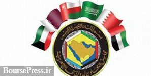 درخواست شورای همکاری خلیج فارس برای تمدید تحریم تسلیحاتی ایران