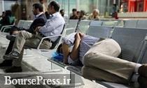 لغو پرواز و سرگردانی مسافران در مسئولیتناپذیری چارترکننده
