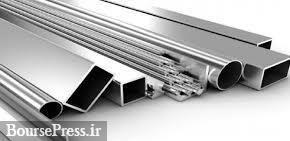 شرکت های آلومینیوم ساز ۶۷ درصد بیشتر تولید کردند