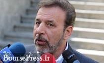 رئیس دفتر روحانی : وزیر کشور در اطلاع رسانی سهمیه بندی بنزین مقصر است