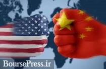 لشگرکشی ژاپن،چین و کره علیه سیاستهای حمایتی ترامپ