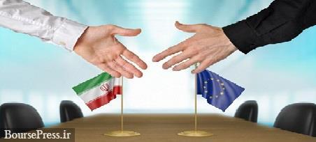 بلژیک به اینستکس پیوست / حضور در ترکیب سهامداری و تشویق شرکت ها