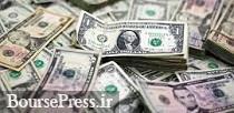 سامانه اعلام نرخ ارز تغییر تاکتیک در جنگ اقتصادی است