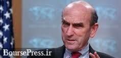 واشگتن از اروپا درباره اعمال تحریم های ایران نا امید شد