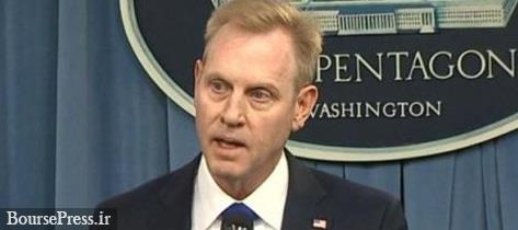 واکنش رسمی آمریکا به اعزام 5 تا 10 هزار نیروی نظامی جدید به خلیج فارس