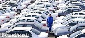 بی ثباتی دلار معاملات بازار خودرو را متوقف کرد/ قیمت چند محصول پر فروش