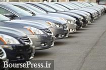 درج شناسه کالا برای خودروهای وارداتی الزامی شد/ جدول زمانبندی