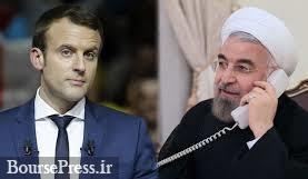 در گفتوگوی تلفنی یکساعته روسای جمهور اعلام شد: مواضع ایران در برجام و سوریه و اقدامات عملی برای بهره ایران از برجام