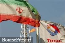 مسامحه  وزارت نفت در شکایت از توتال / زنگنه فراخوانده شد