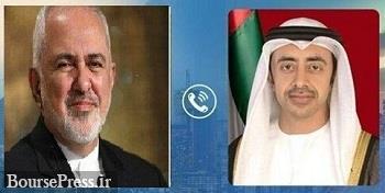 مذاکرات کمسابقه وزرای خارجه ایران و امارات از نگاه الجزیره