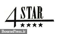 پنج خودروی سواری چهار ستاره در شهریور تولید شد/ ۲۲ محصول سه ستاره