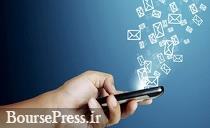 جزئیات ساماندهی پیامکهای تبلیغی شخصی