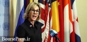 آمریکا به اعمال فشار حداکثری علیه ایران ادامه می دهد