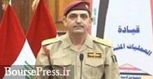 عاملان شلیک موشک و راکت در بغداد بازداشت شدند