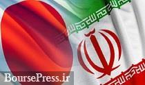 مذاکرات ژاپن برای ادامه واردات نفت ایران ادامه دارد
