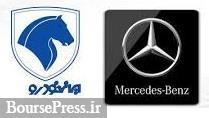برنامه زیرمجموعه ایران خودرو برای عرضه و تولید محصولات بنز