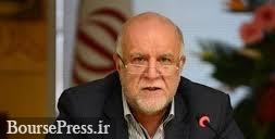 مواضع مثبت زنگنه درباره فروش ۴ پالایشگاه و تکذیب اختلاف با وزارت اقتصاد