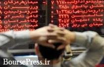توقف نماد شرکت بورسی برای انتخاب اعضا و حذف یک روزه دامنه نوسان یک سهم