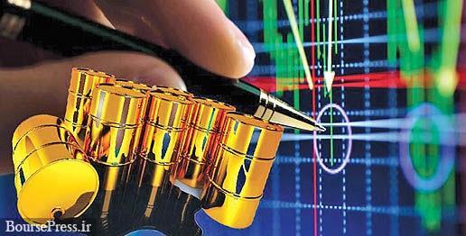 زمان ششمین عرضه نفت در بورس انرژی با دو میلیون بشکه و قیمت ۵۲ دلاری